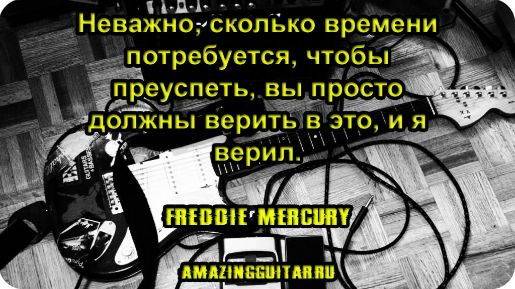 Фреди Меркури